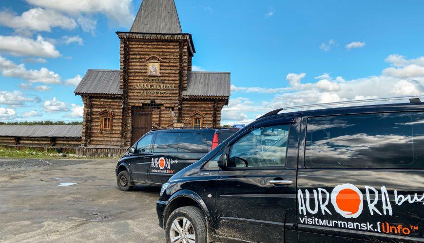 Organization involved in tourism in the Murmansk region